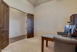 2300 Sanoque Court - Photo 48