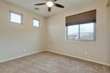 13605 Fairway Loop - Photo 39