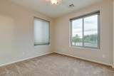 13605 Fairway Loop - Photo 41