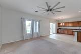 39346 Lisle Circle - Photo 8