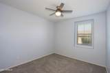 20504 Conlon Road - Photo 15