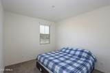 20504 Conlon Road - Photo 17