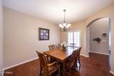 4978 Westchester Drive - Photo 12