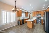 4978 Westchester Drive - Photo 14