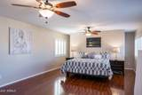 4978 Westchester Drive - Photo 26