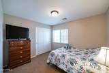 4978 Westchester Drive - Photo 38