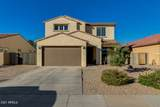 1670 Cielo Azul Way - Photo 1