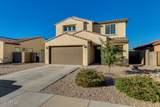 1670 Cielo Azul Way - Photo 2