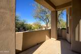 16420 Thompson Peak Parkway - Photo 32