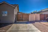 1347 Apollo Road - Photo 5