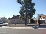 2819 Evans Drive - Photo 3
