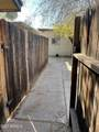 1241 Mckinley Street - Photo 3