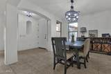 18517 Pine Valley Drive - Photo 11