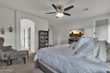 18517 Pine Valley Drive - Photo 33