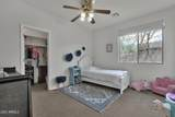 18517 Pine Valley Drive - Photo 42