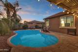 18517 Pine Valley Drive - Photo 47