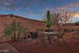 18517 Pine Valley Drive - Photo 48