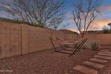 18517 Pine Valley Drive - Photo 49