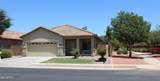17010 Manchester Drive - Photo 4