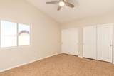 8500 Swansea Drive - Photo 17