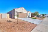 2402 San Gabriel Trail - Photo 3