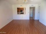 10330 Thunderbird Boulevard - Photo 4