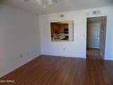 10330 Thunderbird Boulevard - Photo 5