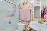 5820 35TH Avenue - Photo 11