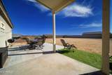 695 Atchison Circle - Photo 18