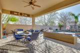 3001 Comstock Drive - Photo 42