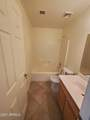 12833 Crocus Drive - Photo 15