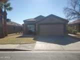 12833 Crocus Drive - Photo 3