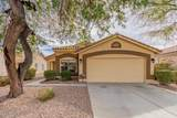 13533 Young Street - Photo 2
