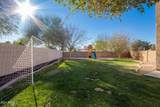2821 Los Alamos Court - Photo 25