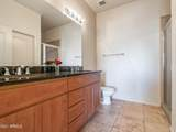 11640 Tatum Boulevard - Photo 17