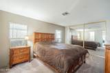 8529 Coralbell Avenue - Photo 30