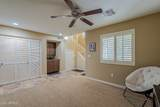 815 Rose Lane - Photo 9