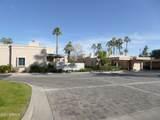 4015 78 Street - Photo 1