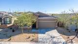 17513 Summit Drive - Photo 46