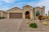 5812 Cinder Brook Way - Photo 4