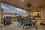 5812 Cinder Brook Way - Photo 45