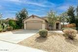 13677 Ocotillo Lane - Photo 1