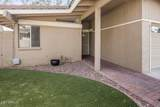 15243 5TH Lane - Photo 1