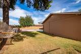 2432 Dailey Street - Photo 39