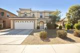 45697 Starlight Drive - Photo 4