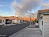 3301 Goldfield Road - Photo 2