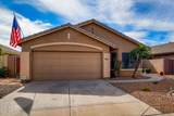 5165 Campo Bello Drive - Photo 41