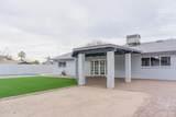 1403 Dunbar Drive - Photo 31