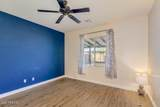 18530 Lariat Road - Photo 18