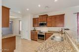 18530 Lariat Road - Photo 2